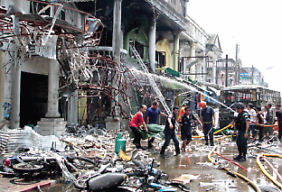 Rescue workers after a bomb blast