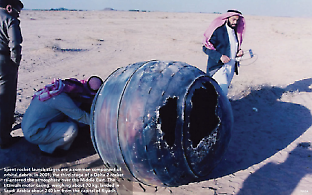In 2001, the third stage of a Delta 2 rocket re-entered the atmosphere over the Middle East. The titanium motor casing, weighing about 70 kg, landed in Saudi Arabia about 240 km from the capital of Riyadh.